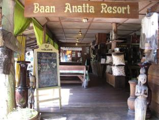 Baan Anatta Resort