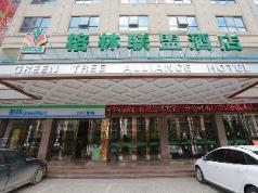 GreenTree Alliance Hotel Hezhou Bada West Road Xueyuan Branch, Hezhou