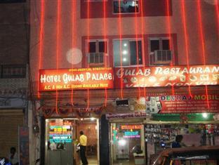 Hotel Gulab Palace Аджмер