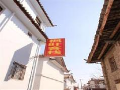 Lijiang Fengye Inn South Gate, Lijiang
