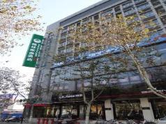 Green Tree Inn Nanjing Dachang Xinhua Road Express Hotel, Nanjing