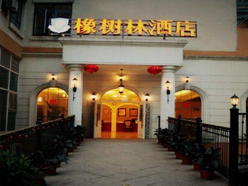 Oak Hotel Chongqing Yicheng International Branch - Chongqing