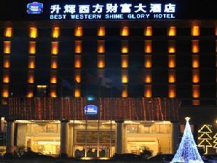 Best Western Shine Glory Hotel Wuhu