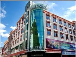 Jiuzhaigou Wanjiahao Hotel
