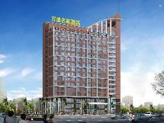 Well Sun Hotel, Guangzhou