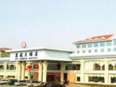 Qingdao FuSheng Hotel II, Qingdao