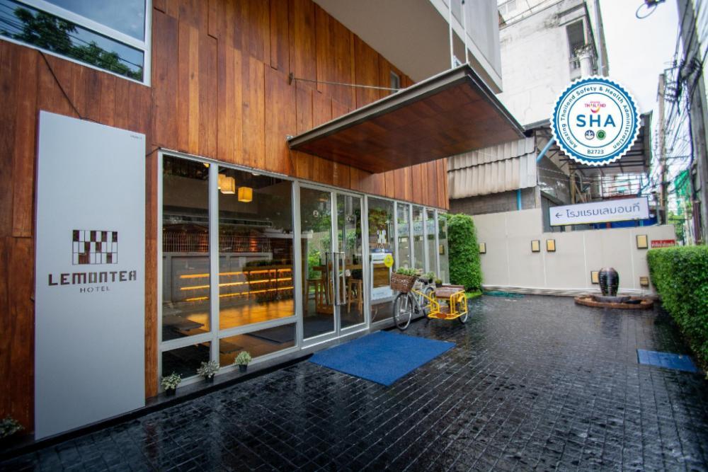 Lemontea Hotel SHA Certified