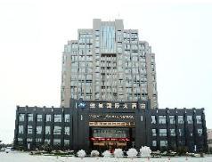 Grand Metropark Hotel Shangqiu, Shangqiu