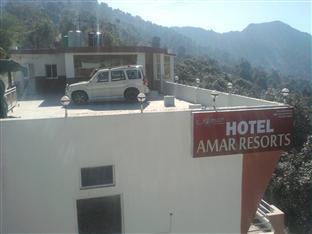 Amar Hotel & Resorts - Pauri Garhwal