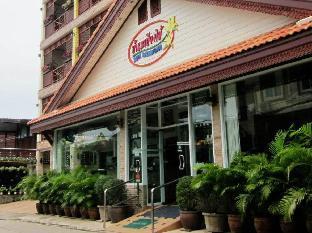 バーン ラブェンマイ ホテル Baan Rabiangmai Hotel