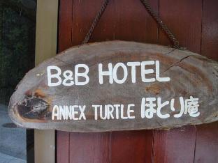 Annex Turtle Hotori-An Ryokan image
