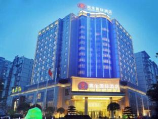 Chengdu Yinsheng International Hotel - Chengdu
