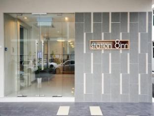 Station EightINN Ipoh - Entrance