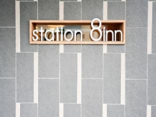 Station EightINN Ipoh - Signage