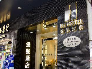 H1 Hotel Hong Kong - Entrance
