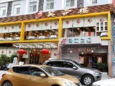 Jinjiang Inn (Shenzhen Fu Min Road), Shenzhen