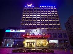 Xiamen Yuzhou Camelon Hotel, Xiamen