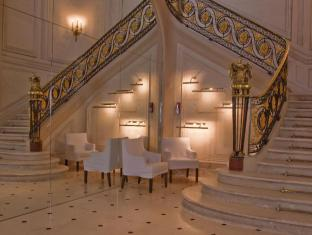 La Maison Champs Elysees Paris - Lobby