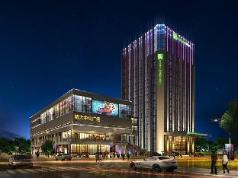 Holiday Inn Express Liuyang Development Zone, Changsha