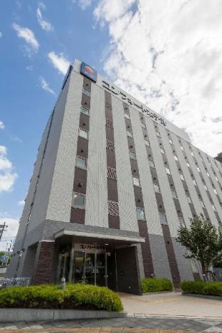 Comfort Hotel Kitakami image