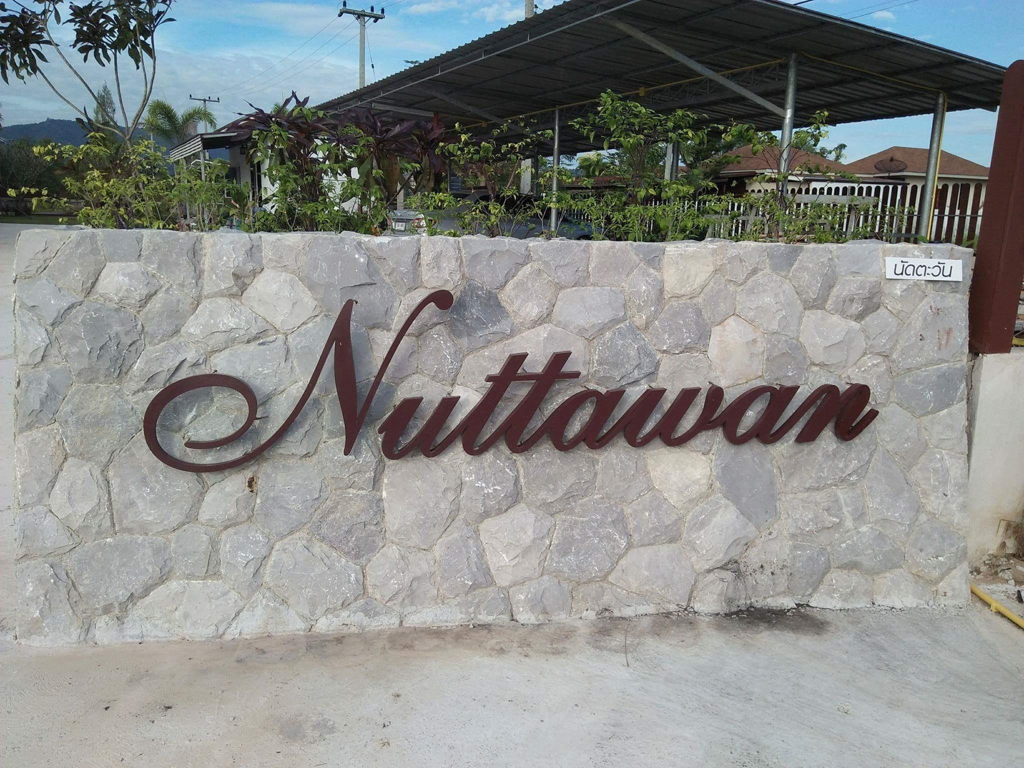 Baan Nuttawan