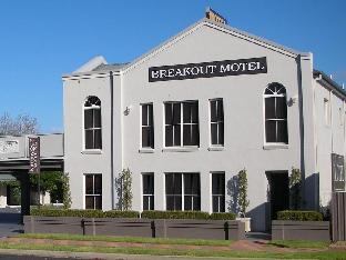 Breakout Motor Inn PayPal Hotel Cowra