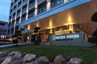 %name Golden Foyer Suvarnabhumi Airport Hotel กรุงเทพ