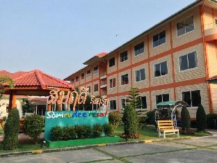 Somrudee Resort