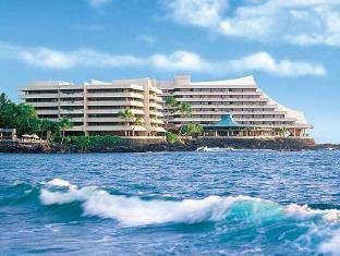 Royal Kona Resort - Hawaii The Big Island