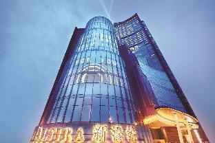 Altira Macau