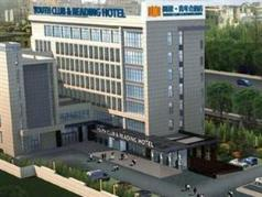 Yancheng Youth Club and Reading Hotel, Yancheng