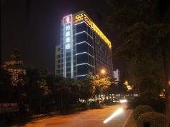 Park Lane Hotel, Foshan