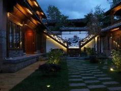 Lijiang Sadhu Inn, Lijiang