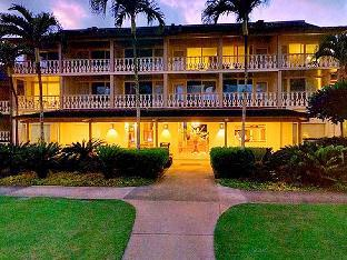 Aston Islander on the Beach Hotel PayPal Hotel Kauai Hawaii