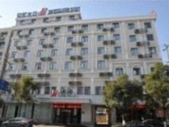 Jinjiang Inn Linan Qianwang Street, Hangzhou
