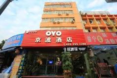 OYO Jingbo Hotel, Shenzhen