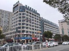 GreenTree Inn Yancheng Jiefang Road Express Hotel, Yancheng