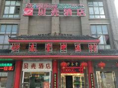 Shell Hefei Economic Development Zone HK & Macao Square Hotel, Hefei