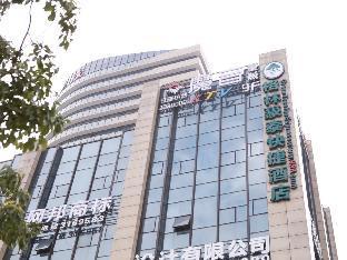 GreenTree Inn Huzhou Zhili Fortune Plaza Wuxing Avenue Express Hotel