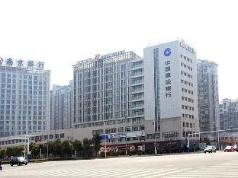 Jinjiang Inn Wuxi Huishan District government Wanda Plaza, Wuxi