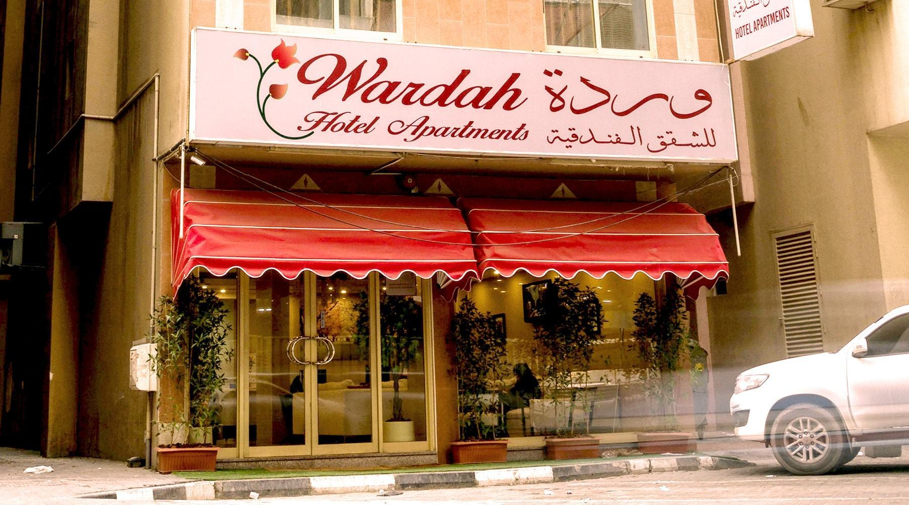 Wardah Hotel Apartments – Sharjah 1