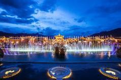 Libre Resorts Lijiang, Lijiang