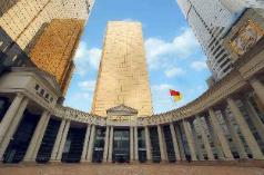 China Mayors Plaza Hotel, Guangzhou