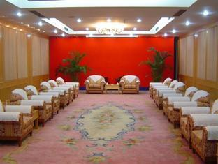 International Conference Hotel Nanjing - Meeting Room