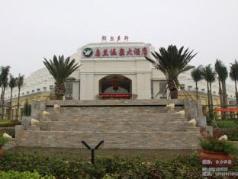 Wulan Hot Spring Hotel, Haikou