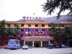 Jiuzhaigou Tang Zhong Hotel, Jiuzhaigou
