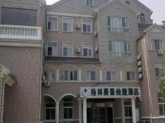 Green Tree Inn Wuxi Zhaqiao  Hotel, Wuxi