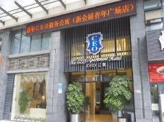 Chengdu Jianian CEO Hotel - Xiangnian Branch, Chengdu