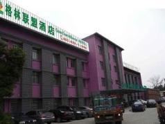 GreenTree Alliance Ningbo Renmin Road Bund Hotel, Ningbo
