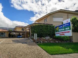 Rocky Gardens Motor Inn PayPal Hotel Rockhampton